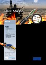 LEONI SeaLine®