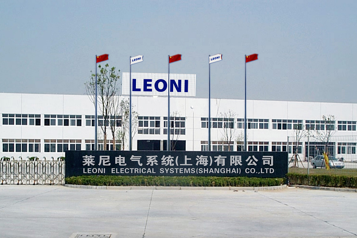 Locations Wiring Systems Division Leoni House Ring System Shanghai
